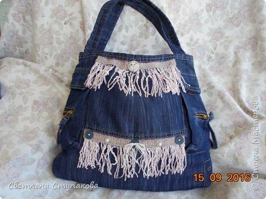 Представляю Вашему вниманию переделку  джинсов  в две сумочки. фото 1