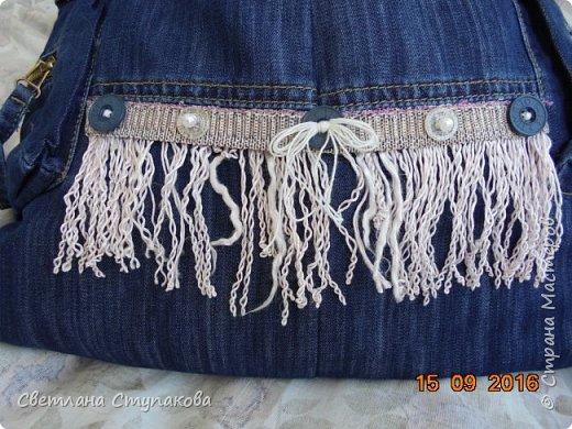 Представляю Вашему вниманию переделку  джинсов  в две сумочки. фото 3