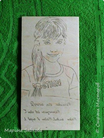 Портрет любимой и прекрасной дочери