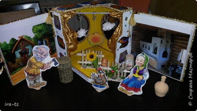 Встречайте результат многодневного (точнее, многовечернего) труда - домашний театр! Это подарок моей доченьке-звёздочке Алёнушке. Помогал старший сын, Лёша. А младший сынок Алесик не мешал, что в его возрасте огромное достижение!))) фото 7