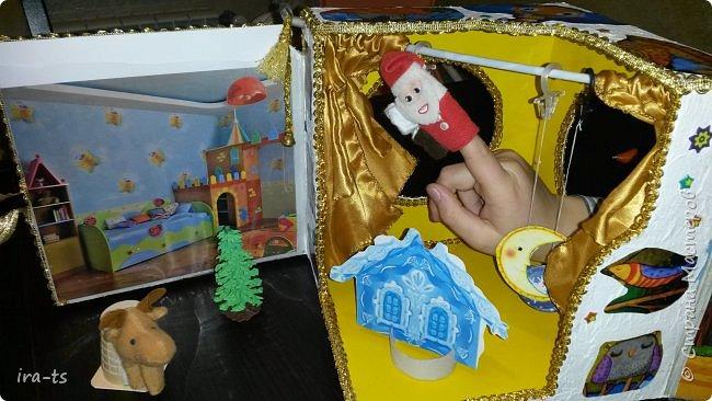 Встречайте результат многодневного (точнее, многовечернего) труда - домашний театр! Это подарок моей доченьке-звёздочке Алёнушке. Помогал старший сын, Лёша. А младший сынок Алесик не мешал, что в его возрасте огромное достижение!))) фото 13