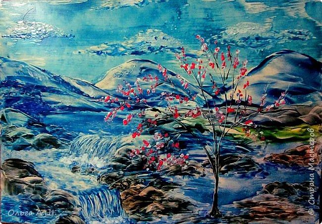 Пейзаж в синих тонах. А.3 фото 1