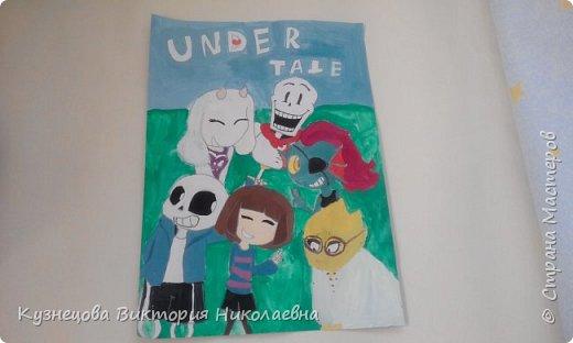 UnderTale! = )