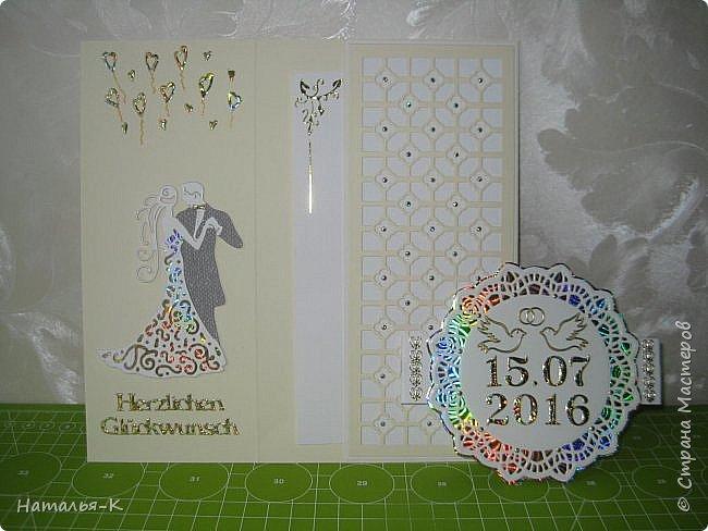 Приветствую всех, кто нашел время заглянуть ко мне в гости!!!  Забыла показать вам свадебную открытку, которую сделала в июле. Размер 12 х 19 см. фото 3