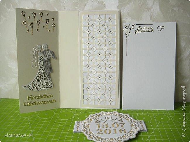 Приветствую всех, кто нашел время заглянуть ко мне в гости!!!  Забыла показать вам свадебную открытку, которую сделала в июле. Размер 12 х 19 см. фото 4