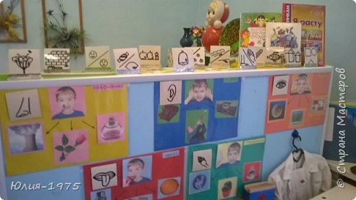 Опыт работы с дошкольниками по методу ТРИЗ фото 1