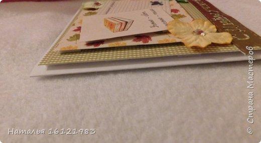 """Участвую в игре -обмене """"Подарок педагогу"""" http://stranamasterov.ru/node/944728#comment-14181169 Одним из условий которой, является создание открыточки. Вот такая открыточка у меня получилась... фото 5"""