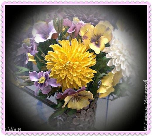 Вот такие цветочки сотворились в конце лета.   фото 4
