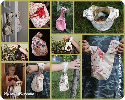 Моя младшая дочь Ася несколько лет носила сумку, которая, как оказалась, для неё очень удобна и практична. Долго искали похожую в магазинах...а потом, просто решила сшить аналогичную из тех тканей, которые были дома))) фото 7