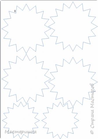 Новый учебный год! Сентябрь! Новые поделки! Ура! Очень хотелось пройтись по новым МК и мы это сделали:) Тяжелы новые знания))))) фото 17