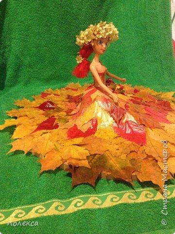 Осень! фото 1