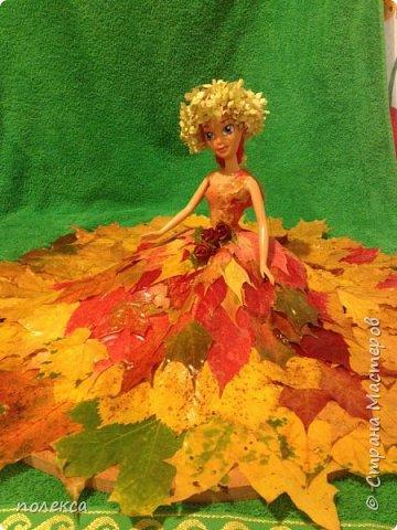 Осень! фото 2