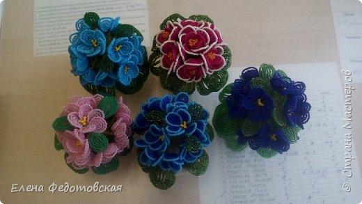 мои первые цветочки)) сделано в подарок воспитателям фото 1