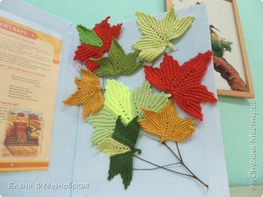Вот и наступила осень.. и у нас в группе появились осенние листики фото 3