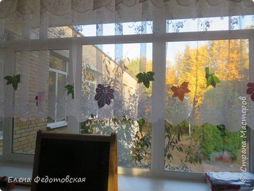 Вот и наступила осень.. и у нас в группе появились осенние листики фото 9