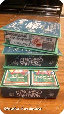 Мой мегапроект ко Дню Учителя! 14 коробочек на 6 штучек 22 коробочки на 12 штучек. 5 коробочек на 27 штук. фото 10