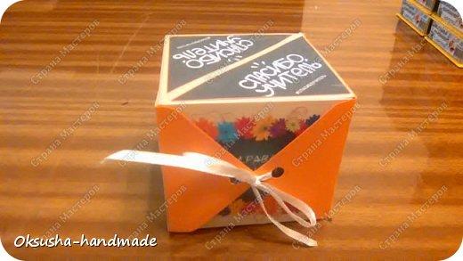 Мой мегапроект ко Дню Учителя! 14 коробочек на 6 штучек 22 коробочки на 12 штучек. 5 коробочек на 27 штук. фото 16