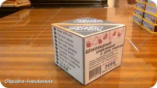 Мой мегапроект ко Дню Учителя! 14 коробочек на 6 штучек 22 коробочки на 12 штучек. 5 коробочек на 27 штук. фото 18