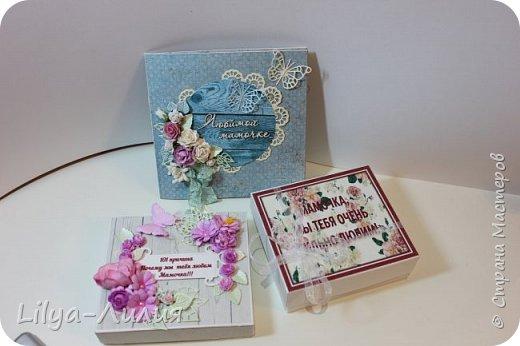 Скоро День рождения мамочки и подарок по этому случаю)) фото 1