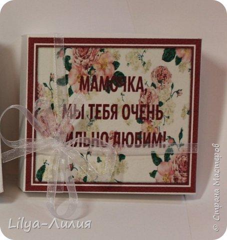 Скоро День рождения мамочки и подарок по этому случаю)) фото 6