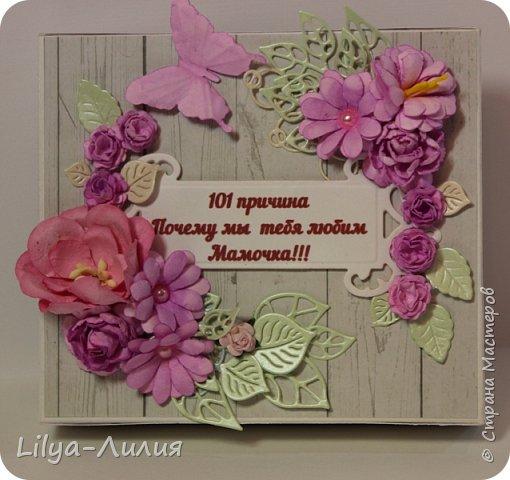 Скоро День рождения мамочки и подарок по этому случаю)) фото 2