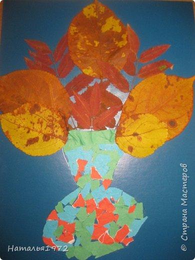 Осенние букеты фото 4