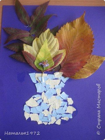 Осенние букеты фото 3