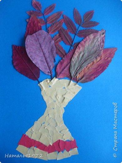 Осенние букеты фото 2