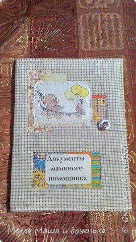 Всем привет,  совсем недавно нашла в интернете  МК Раушании Нуретдиновой, в котором она делала очень красивые досочки. Как же мне захотелось сделать такие досочки. Вот представляю вам свои первые пробы пера. фото 6