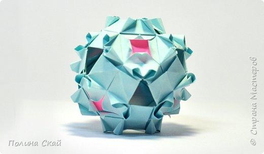 Шар оригами для начинающих. Кусудама тройной блинчик
