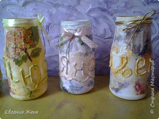 Решили подарить учителям вазочки-баночки именные, опыта в декупаже нет, но ооочень хочется научиться, повод есть, желание есть - дерзаю! фото 1