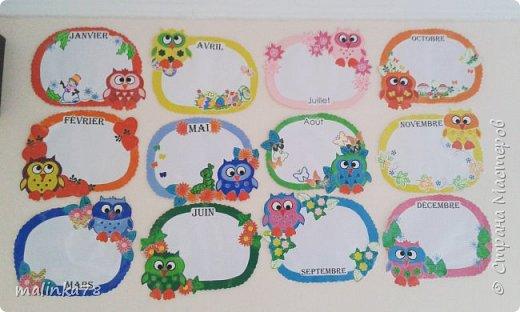Декор для класса. 12 месяцев. Дни рождения детей в группе или в классе. Приклеиваються фотографии детей к тому месяцу в котором они родились. Таким образом отмечают дни рождения детей в классе.