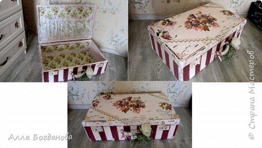 Вот такой старый чемодан хотели выбросить. фото 2