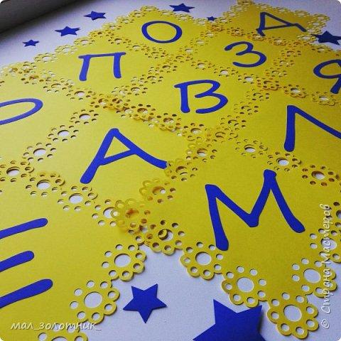 Привет, Страна!!! В прошлом году день рождения дочки отмечали в оранжевом цвете http://stranamasterov.ru/node/902165 , а пятилетие отметили в сине-желтой цветовой гамме.Хочу показать вам то, что у меня получилось подготовить)) фото 2