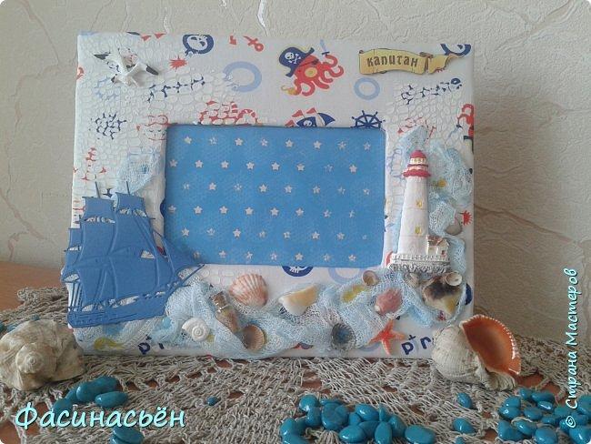 Эту фоторамку сделала в подарок мальчику Вите,который родился в одно утро с моим сыночком,на 2часа раньше и лежали мы в одной палате. фото 1