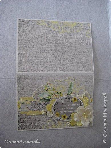 """Доброго дня,Страна и все жители!!!Спешу поделиться с вами своими новыми работами))) в работе использовала бумагу от  ScrapBerry's """"Разрисованная вуаль"""",основа открытки и конвертов для дисков ватман.Коллекция бумаги просто чудо,очень качественная,плотная,яркая,мне очень понравилось!!!и так приглашаю к просмотру)))первая открытка,идею взяла с просторов интернета!огромное спасибо мастерице,к сожалению не сохранила,ни ссылки ,ни имени..только картинка..но все равно получилось немного по другому,я еще не могу хорошо управляться с большим количеством элементов))) фото 5"""