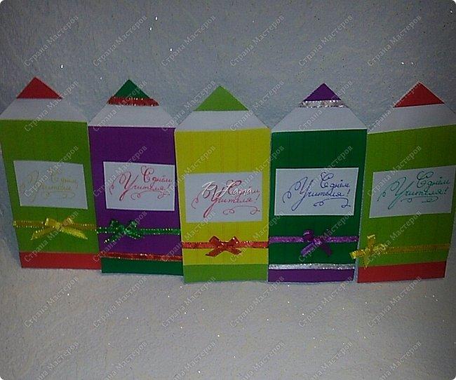Добрый вечер,дорогие друзья! Сегодня хочу показать вам открыточки сделанные к Дню учителя! Делаются очень просто,думаю что с этой работой справится и школьник. В основе акварельная бумага сложенная пополам и вырезанная в форме карандаша,сверху картон,декор лента.