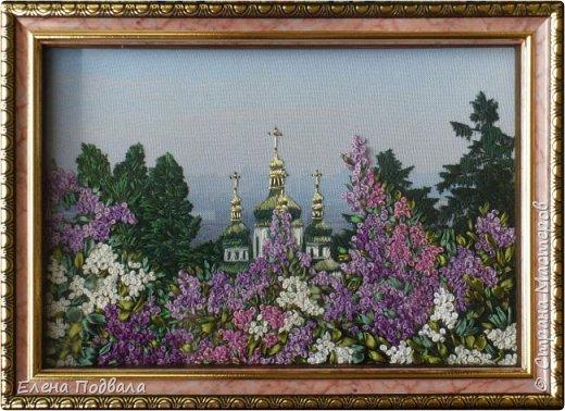 Моя новая вышивка, которую я вышила за 7 дней (по 2-3 часа), используя остаток отпуска.... Вид на Выдубицкий собор-монастырь в Киеве с Ботанического сада. Нитки, шелковые ленты. Размер 210*150 мм, рамка, стекло. фото 1