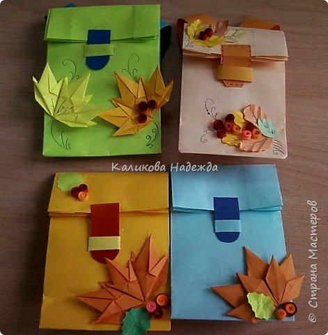 Любим с детьми делать красивые упаковки в виде пакетов на все праздники. А ко Дню учителя или на День знаний  пакет  легко превращается во вместительный  ранец, который готов принять в себя и шоколадку, и канцтовары, и яблочки, одним словом -подарочки. фото 30