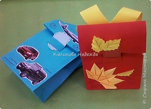 Любим с детьми делать красивые упаковки в виде пакетов на все праздники. А ко Дню учителя или на День знаний  пакет  легко превращается во вместительный  ранец, который готов принять в себя и шоколадку, и канцтовары, и яблочки, одним словом -подарочки. фото 1