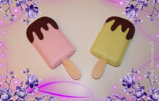 """Вот такую развивающую игрушку """"Мороженое"""" я сделала для дочери, выполнена из мягкого фетра и пластмассовых стаканчиков от Растишки. Цвет мороженого соответствует """"вкусу"""". фото 4"""