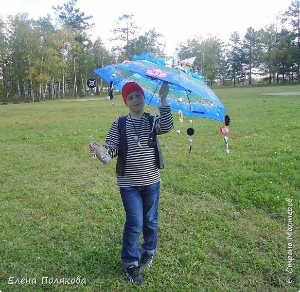 В начале сентября наш город праздновал 137-й день рождения! И в честь этого в городском парке объявили шоу зонтиков, мы же ну никак не могли обойти стороной это мероприятие :)) фото 4