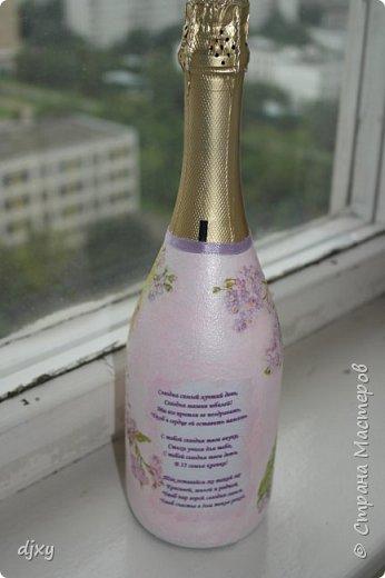 Бутылочка на юбилей фото 2