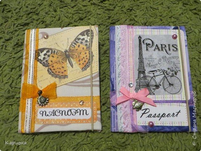 Добрый день СМ!! Как же я соскучилась по СМ пока не было интернета))  За это время решила сделать несколько обложичек на паспорт для себя и подруг. Вот что получилось) Эту оставила себе)) фото 8