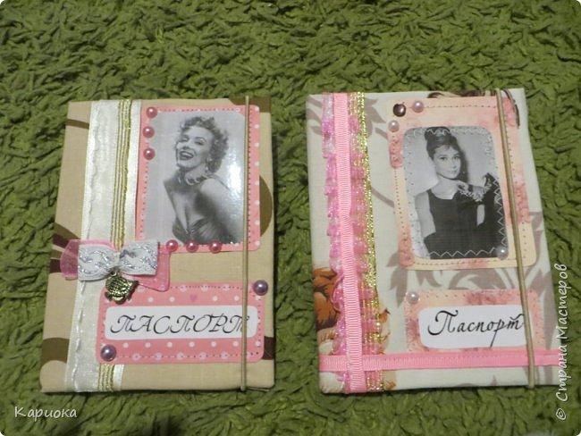 Добрый день СМ!! Как же я соскучилась по СМ пока не было интернета))  За это время решила сделать несколько обложичек на паспорт для себя и подруг. Вот что получилось) Эту оставила себе)) фото 9