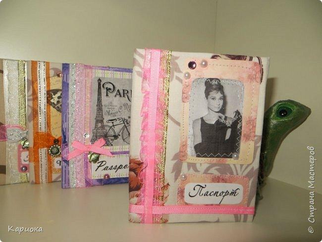 Добрый день СМ!! Как же я соскучилась по СМ пока не было интернета))  За это время решила сделать несколько обложичек на паспорт для себя и подруг. Вот что получилось) Эту оставила себе)) фото 3