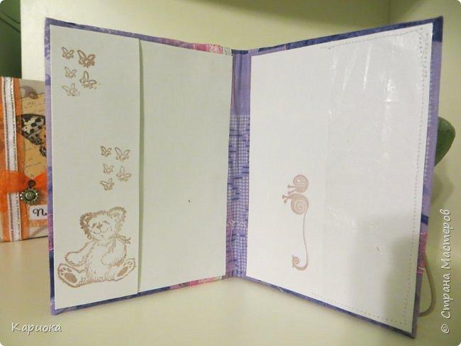Добрый день СМ!! Как же я соскучилась по СМ пока не было интернета))  За это время решила сделать несколько обложичек на паспорт для себя и подруг. Вот что получилось) Эту оставила себе)) фото 5