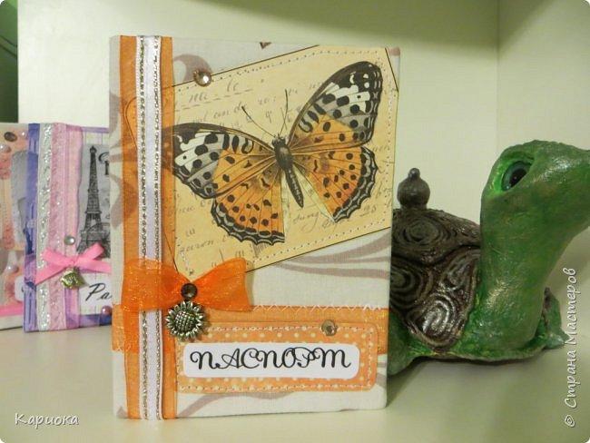Добрый день СМ!! Как же я соскучилась по СМ пока не было интернета))  За это время решила сделать несколько обложичек на паспорт для себя и подруг. Вот что получилось) Эту оставила себе)) фото 1