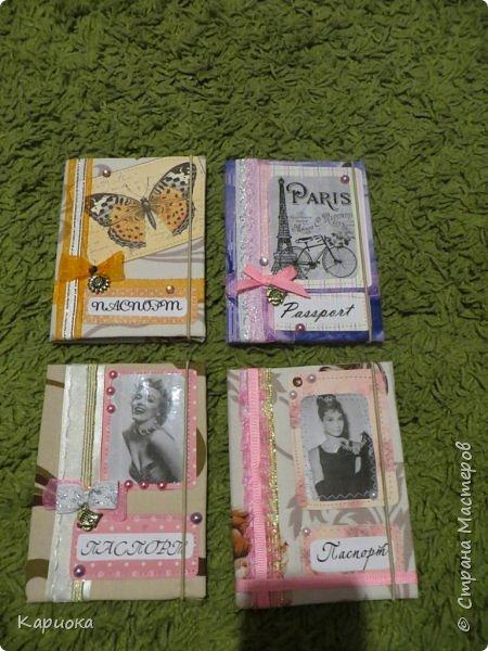 Добрый день СМ!! Как же я соскучилась по СМ пока не было интернета))  За это время решила сделать несколько обложичек на паспорт для себя и подруг. Вот что получилось) Эту оставила себе)) фото 7