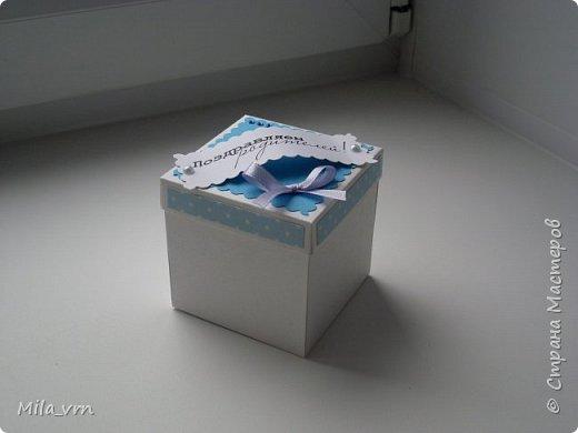Когда очень хочется красиво подарить денюшку, получается что-то в этом роде...  фото 1